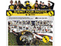 Live Digital Mosaic Event: ANF Iowa Hawkeyes