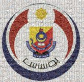 Logo Sekolah Sultan Alam Shah Organization Emblem Symbol Badge Crest Circle Graphics Accipitriformes Law enforcement Government agency