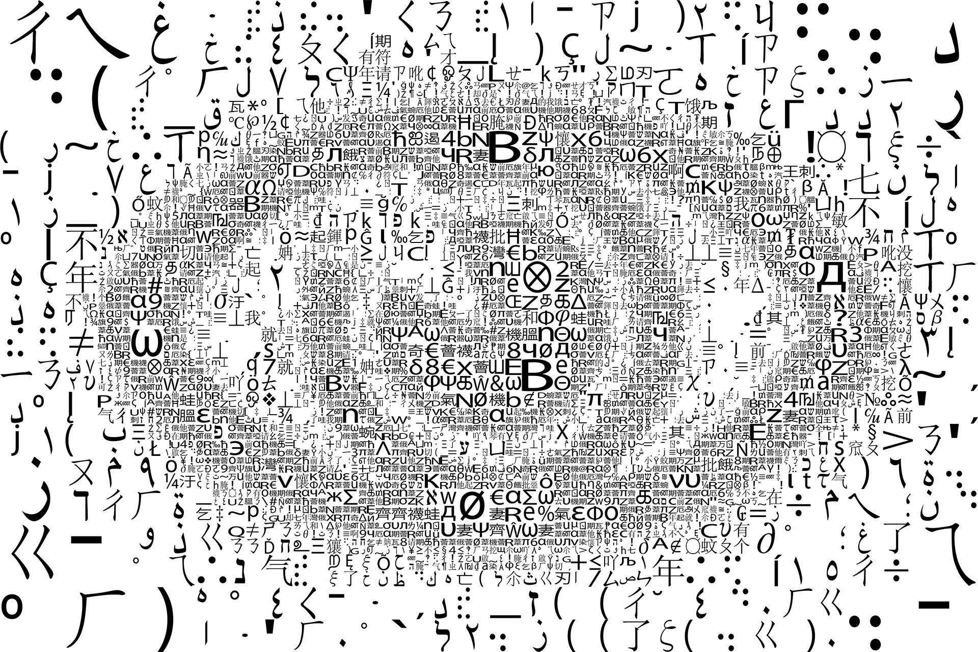 photo mosaic This monochrome eye was created using approximately 500 symbols and alphanumeric characters